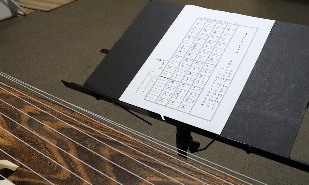 プロの奏者に学ぶ 箏(こと)レッスン【4回分】