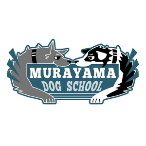 MURAYAMA DOG SCHOOL